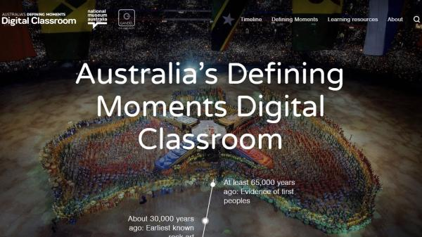 NMA Digital Classroom homepage screenshot