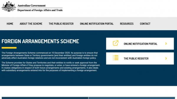 Foreign Arrangements Scheme homepage screenshot